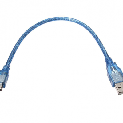 Câble USB pour mise à jour