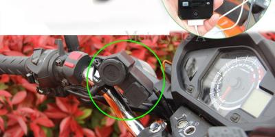 Prise allume cigare / USB pour moto